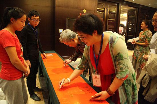 2015第三届国际琥珀高峰论坛在抚顺开幕