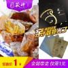 缅甸琥珀原石练手料 打磨砂纸 抚顺琥珀手册 1元促销