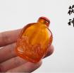 茯神琥珀 纯天然 波罗的海 琥珀 金珀 雕刻件 鼻烟壶 (8)