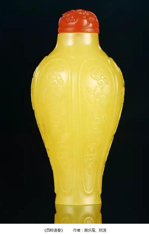 """第二届""""匠心杯""""琥珀雕刻设计大赛获奖作品展示"""